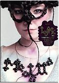 Bjork - Medulla (Limited Edition, 2 DVD)