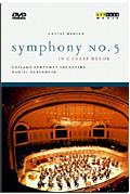 Gustav Mahler - Symphony n. 5
