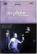 Christoph Willibald Gluck - Orphée et Eurydice