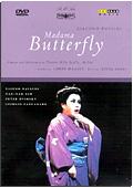 Giacomo Puccini - Madama Butterfly (1986)