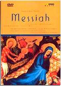 George Frideric Handel - The Messiah (1984)