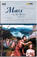 Johann Sebastian Bach - Messa in B Minor