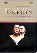 Pyotr Ilyich Tchaikovsky - Eugene Onegin