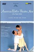 American Ballet Theatre New York Gala