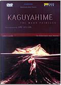 Jirì Kylian - Kaguyahime (The Moon Princess)