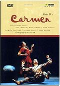 Mats Elk's Carmen (Ballet) (1994)