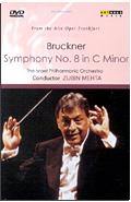 Anton Bruckner - Symphony n. 8