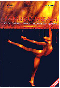 Bamboo Dream - Cloud Gate Dance Theatre Of Taiwan
