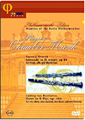Dvorak/ Ludwig Van Beethoven - Playing Chamber Music: Philharmonische Blaser