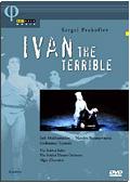 Ivan Il Terribile (Ivan The Terrible)