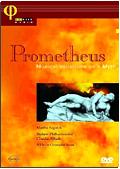 Lizst - Prometeus