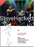 Steve Hackett - Tokyo Tapes Live in Japan