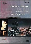 Sergei Prokofiev - Romeo & Giulietta (Romeo & Juliet) (2002)