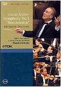 Gustav Mahler - Sinfonia No. 2 - Resurrezione (Resurrection)