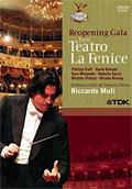 Re-Opening Gala from Teatro La Fenice