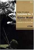 Anton Bruckner - Gunter Wand dirige la Sinfonia n. 5