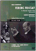 Ferenc Fricsay - Great Conductors (1960)