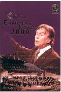 European Concert 2000