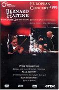 European Concert 1993