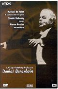 Claude Debussy - Musiktriennale Koln 2000 - Vol. 2