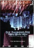 Il Flauto Magico (Die Zauberflote) (2 Dvd) (2000)