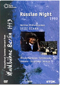 Waldbuhne in Berlin 1993 - Russian Night