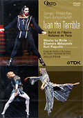 Sergei Prokofiev - Ivan il Terribile (Ivan the Terrible)