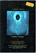 Chris Rea - Dancing Down the Stony Road (2 DVD)