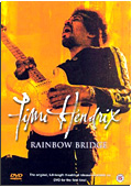 Jimi Hendrix - Rainbow Bridge