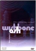 Wishbone Ash - Live Dates 3: 30th Anniversary Concert