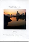 Windham Hill - China