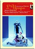 Hans Wener Henze - L'Upupa