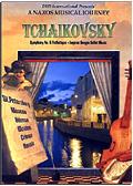 Pyotr Ilyich Tchaikovsky - A Naxos Musical Journey: Symphony n. 6 - Eugene Onegin Ballet Music (2002