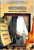 Ludwig Van Beethoven - A Naxos Musical Journey: Symphony n. 3 Eroica - Coriolanus Overture