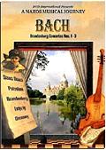 Johann Sebastian Bach - Concerti Brandeburghesi n. 1-3 (Brandenburg Concertos n. 1-3) (2001)