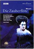 Il Flauto Magico (Die Zauberflote) (2003)