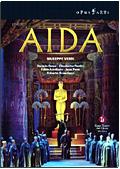 Giuseppe Verdi - Aida (2003)