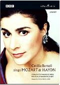 Cecilia Bartoli Sings Mozart and Haydn (2 DVD)