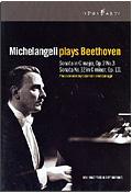 Arturo Benedetti Michelangeli - Michelangeli RAI di Torino, 1962