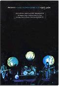 Primus - Hallucino - Genetics Tour Live 2004