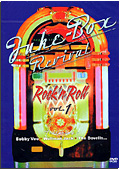 Juke-Box Revival - Rock'N Roll, Vol. 1