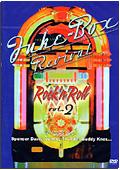 Juke-Box Revival - Rock'N Roll, Vol. 2