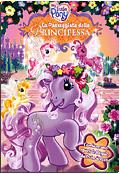 My Little Pony - La passeggiata della Principessa