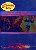 Cofanetto: Mission Impossible Trilogia (5 DVD)