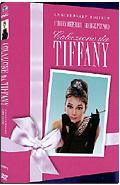 Colazione da Tiffany - Anniversary Edition