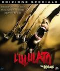 L'ululato (Blu-Ray Disc)