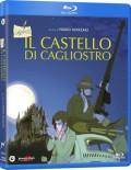 Lupin III - Il Castello di Cagliostro (Blu-Ray Disc)