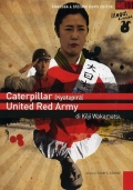Cofanetto Wakamatsu (Caterpillar, United Red Army, 2 DVD)