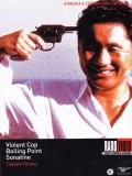 Cofanetto Takeshi Kitano (3 DVD)