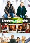 Collezione Commedia Francese (3 DVD)